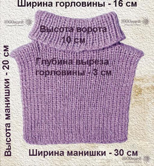 vyazanaya-manishki-dlya-zhenshhin-s-opisaniem